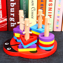 Early childhood geometry paired four column childrens building blocks 0-1-3 years old hands-on infant educational toys