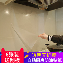 Transparent kitchen oil stickers high temperature ceramic tile wall stickers stove waterproof anti-oil self-adhesive hood cabinet wallpaper
