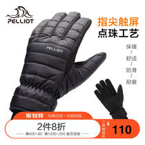 Burch and ski gloves winter men and women windproof waterproof touch screen single and double plate thickened riding motorcycle gloves