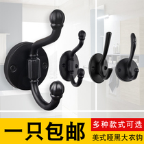 Black Hanging hook single coat hook xuan wall hanging walls hang creative single hook toilet clothing shop hanging hook