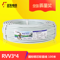 Far East wire and cable RVV3*4 square GB 3 core soft sheath wire copper core power cord White can be customized