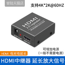 HDMI repeater HD amplifier 4K signal booster hdmi amplifier extender 50m with power supply
