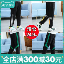 Special Price) 2 pieces boys plus velvet work pants winter wear big children plus thick pants sweatpants tide