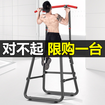 Adking single parallel bars home indoor pull up fitness device free punching sports equipment child children increase