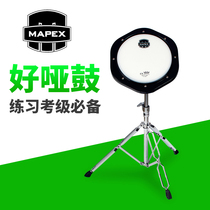 MAPEX Meppes DPP-A0806 Simulation Dumb Drum Set Beginners Entry-School Drum Percussion Board Practice Pad