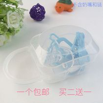 Baby pacifier storage box baby Sauvignon nuk Avent portable dust out portable storage box