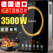 Induction cooker home 3500W fried commercial high-power smart genuine hot pot energy-saving stove stove