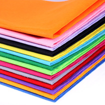 Lin Fang 1 m * 84Cm color non-woven felt cloth kindergarten environmental fashion show non-woven handmade diy