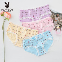 Playboy women's panties women's triangle pants cotton low waist breathable print sexy student girl pants head summer