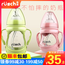 Luqian drop-resistant silicone sleeve anti-flatulence wide-caliber baby glass bottle with handle newborn baby supplies