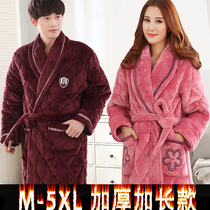 Robe male winter thickening plus long coral velvet cotton bathrobe autumn and winter female couple winter velvet warm pajamas