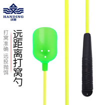 Han Ding fishing nest spoon bait thrower bait spoon bait spoon Angeles fishing nest spoon far bait spoon fishing supplies