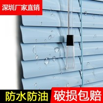Aluminum alloy shutter curtain shutter shade lift living room office kitchen bathroom bedroom custom free punch