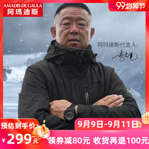 Amadeus fishing assault clothing mens three-in-one detachable waterproof two-piece winter plus velvet thickening mountaineering clothing