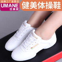 Dance shoes white athletic aerobics shoes soft bottom square dance shoes Gymnastics shoes female adult training shoes cheerleading shoes