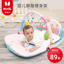 Fire rabbit music fitness frame infant foot piano newborn toy blanket boys and girls 0-1 years old