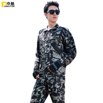 Outdoor Black Hawk camouflage suit male summer uniform mens special forces military fan field training wear-resistant overalls