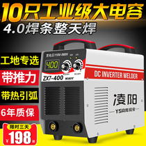 ZX7-250 315 220v 380v dual-use automatic dual-voltage household small copper DC welding machine