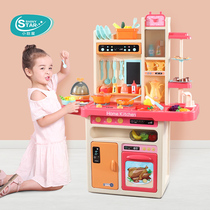 Small Ling play house toys kitchenware girls childrens kitchen cooking cooking set 3-6 years old 7 girls birthday gift