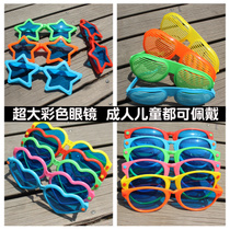 Childrens day adult masquerade funny funny fans glasses frame funny bar party props