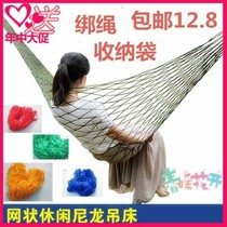 Outdoor indoor hammock nylon rope mesh double with wood stick cotton single canvas bold cotton rope net bag hammock