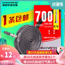 Chaoyang tire road bike inner tube 700×23C 25 28 38 43 dead car tires 700C meifa mouth