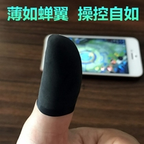 vaidu finger set flat rocker mobile phone game refers to set anti-slip tempered film touch screen hand swimming breathable sweat-proof eating.