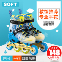 SOFT professional skate childrens full set fancy roller skate boys and girls dry skate skate skate beginners