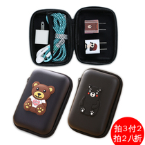 Headset digital data cable storage bag accessories U Disk charger portable headset bag storage box finishing package