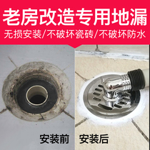 Submarine floor drain old-fashioned anti-odor transformation round copper 10cm12cm bathroom washing machine shower floor drain
