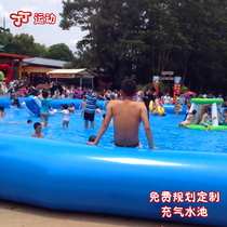Custom large mobile water park equipment inflatable pool adult pool sand pool ocean ball pool Fish Pool