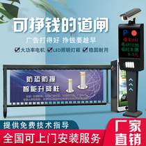 Yi Su technology license plate recognition system barrier one machine parking fee system cell access control landing pole