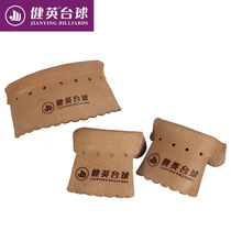 Jianying Jianying billiard supplies accessories billiard table net bag off the bag a set of 6 hole leather