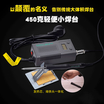 Eliko portable digital thermostatic welding table adjustable high-power electric iron package 75W anti-static