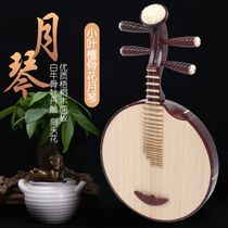 Le Fu poetry professional lobular Rosewood flower yueqin beginner adult professional playing small leaf Tan send accessories