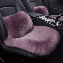 Pure wool car cushion fur one winter plush no back three-piece single cashmere warm cushion