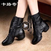 Karuch dancing Womens shoes 2018 new leather sailor Dance shoes adult Soft bottom Four Seasons Jazz square dance Boots