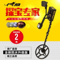 Tiger metal detector TS1132 underground metal detector lithium battery rechargeable detector delivery backpack.