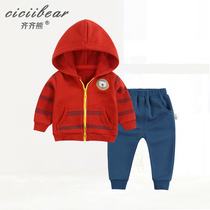 Qi Qi bear male and female baby cartoon patch hooded Terry leisure suit infant spring out two sets