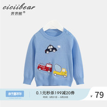 Qi Qi bear cotton round neck childrens clothing in the spring of 2019 New men and women baby sweater infant sweater