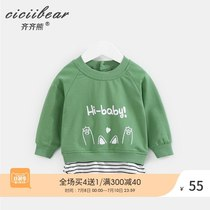 Qi Qi baby baby 2019 new cotton printed Terry sweater boys and girls autumn round neck shirt