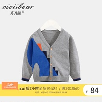Qi Qi bear boys and girls spring new jacquard cardigan long-sleeved sweater baby baby cotton sweater