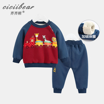 Qi Qi bear New Year boys and girls autumn and winter New plus velvet padded suit baby baby warm two-piece