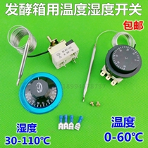 WZB temperature switch thermostat temperature control switch 30-110 degrees fermentation tank temperature and humidity control