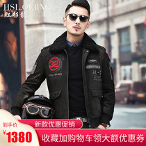 Haining autumn and Winter new mens leather leather short paragraph lambskin collar sheep skin Air locomotive leather jacket