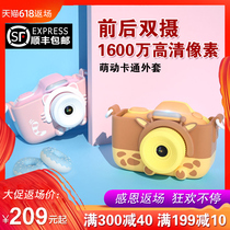 Childrens camera toys 16 million can take pictures cartoon Digital Baby Mini small DSLR holiday gift camera