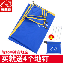 Thickened Beach waterproof oxford cloth Sky curtain mats tent mats home picnic cloth outdoor mats moisture pad