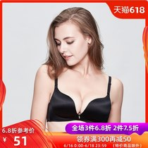 Urban beauty 19 summer new glossy gathered bra 3 4 cups no rims detachable shoulder strap 1b9521