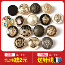High-grade metal buttons men and women Joker gold jacket round sweater suit coat decorative clothes button