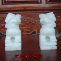 Wholesale urn Shou Ling lion white marble funeral supplies with funeral supplies to buy the urn to send eight samples with the funeral
